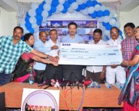 District NRI Foundation Inauguration Event