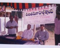 Mega Health Camp @ Lions Club 2003